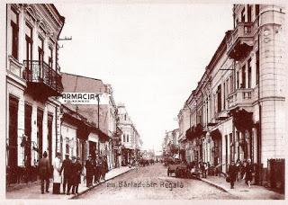 Barlad - Strada Regala